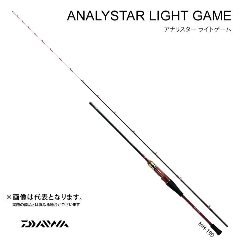 【ダイワ】アナリスタ- ライトゲーム82 M-190船竿 ダイワ DAIWA ダイワ 釣り フィッシング 釣具 釣り用品