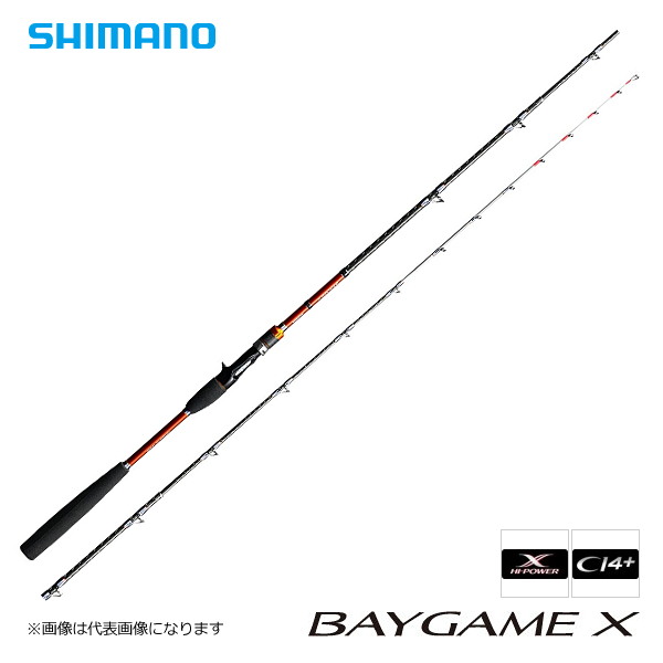 【シマノ】16 ベイゲームX タチウオ 82MH195SHIMANO シマノ 釣り フィッシング 釣具 釣り用品 太刀魚 船釣り タチウオテンヤに最適