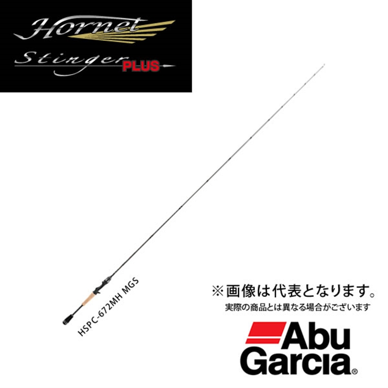 【アブ ガルシア】ホーネットスティンガーPLUS HSPC-672MH MGS