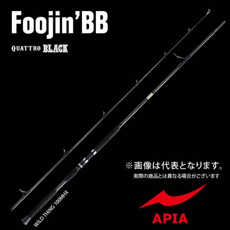 【アピア】Foojin'クアトロブラック WILD THING 100MHX [大型便]