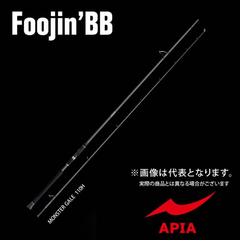 【アピア】Foojin' BBMONSTER GALE(モンスターゲイル) 110H
