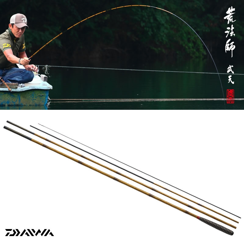【ダイワ】荒法師 武天14・Kダイワ ヘラ竿 DAIWA ダイワ 釣り フィッシング 釣具 釣り用品