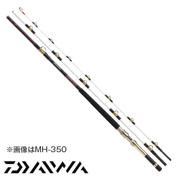 【ダイワ】ディプゾーン MH-350 DAIWA ダイワ 釣り フィッシング 釣具 釣り用品
