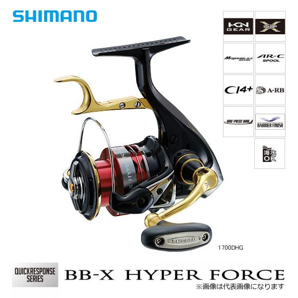 シマノ BBーX ハイパーフォース 1700DXG SHIMANO シマノ 釣り フィッシング 釣具 釣り用品