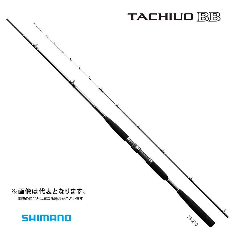 【シマノ】タチウオ BB82 195SHIMANO シマノ 釣り フィッシング 釣具 釣り用品 太刀魚 船釣り タチウオテンヤに最適