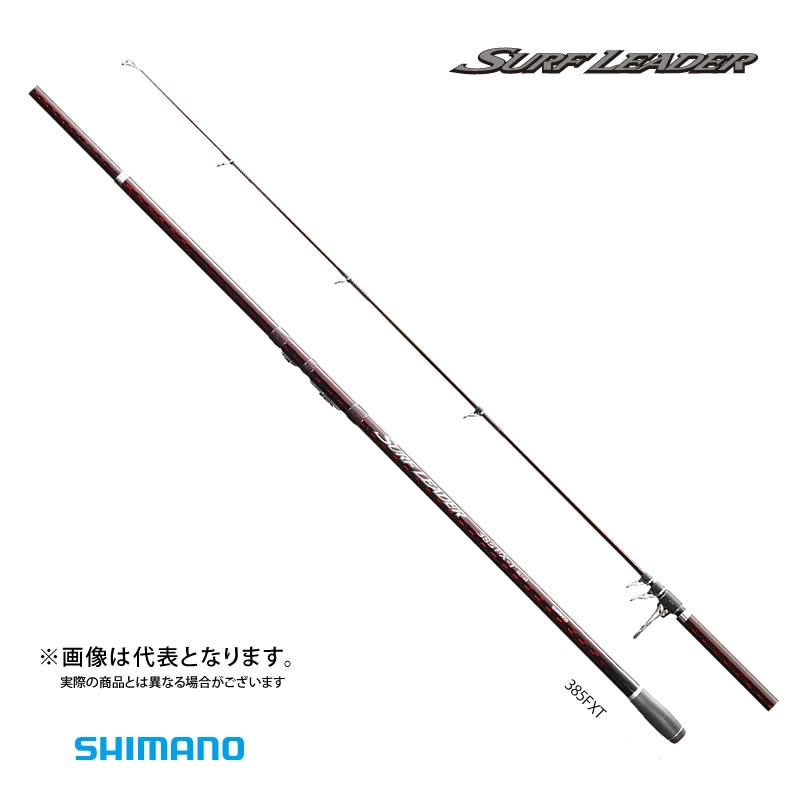【シマノ】サーフリーダー 405DXT