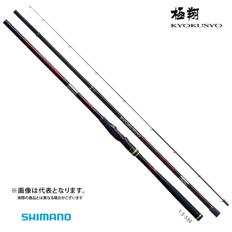 【シマノ】極翔 1.7号-50 SHIMANO シマノ 釣り フィッシング 釣具 釣り用品
