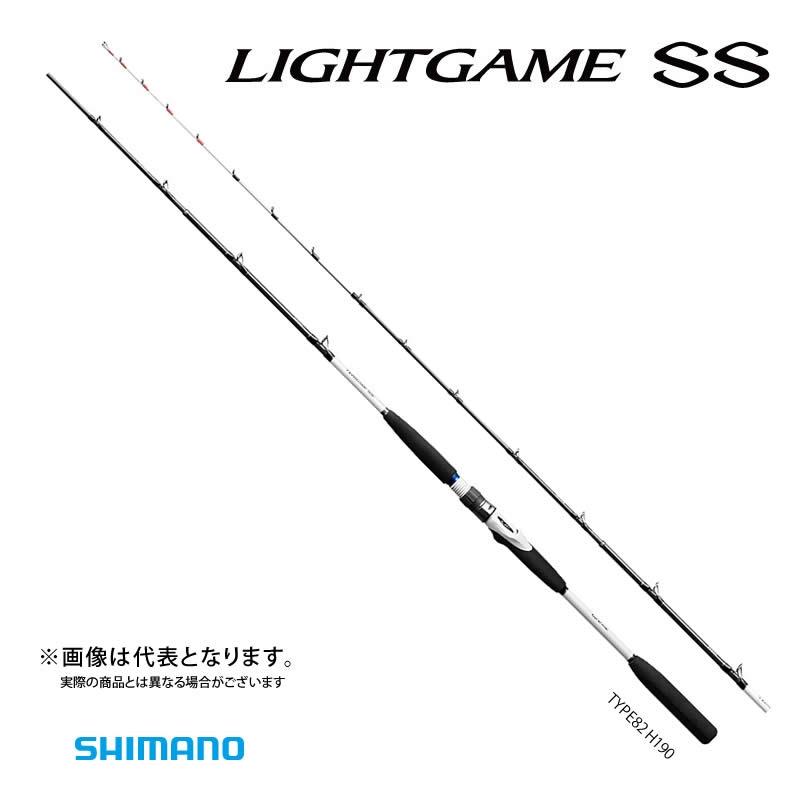 エントリーで全品ポイント+8倍!最大41倍*【シマノ】ライトゲームSS T82 H-190 SHIMANO シマノ 釣り フィッシング 釣具 釣り用品