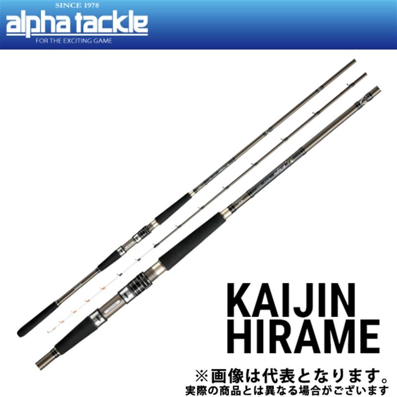 【アルファタックル】海人 ヒラメ 265H