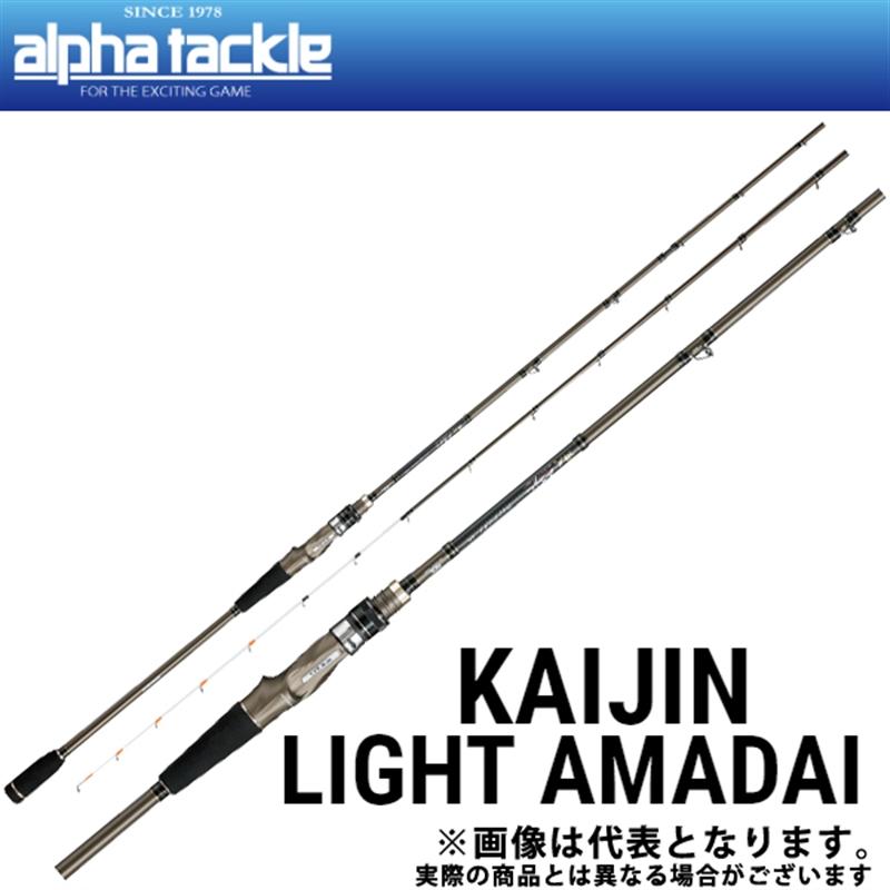 【アルファタックル】海人 ライトアマダイ 205