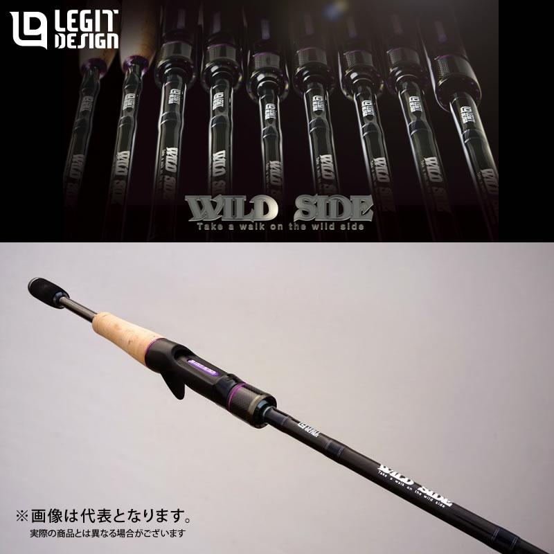 【レジットデザイン】ワイルドサイド [ WILD SIDE ] WSC63M [大型便]