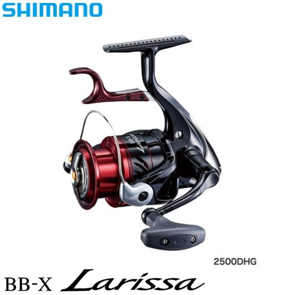 4/9 20時から全商品ポイント最大41倍期間開始*シマノ 16 BB-X ラリッサ 2500DHG SHIMANO シマノ 釣り フィッシング 釣具 釣り用品