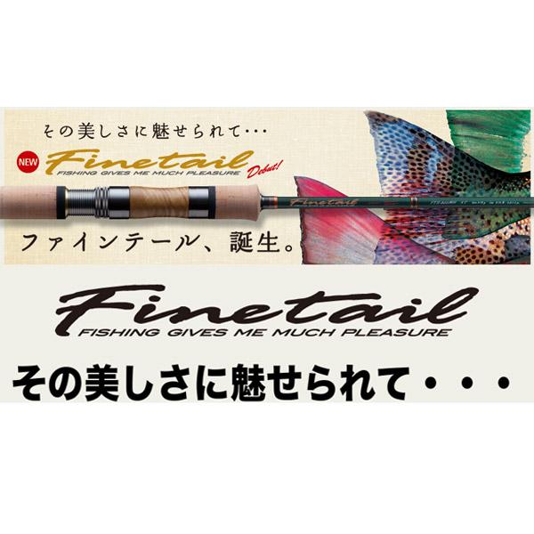 【メジャークラフト】ファインテール FTS-482ULトラウト ロッド メジャークラフト