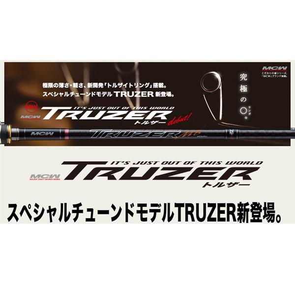 【メジャークラフト】トルザー [ シーバス モデル ] TZS-982M [大型便]トルザー シーバス ロッド