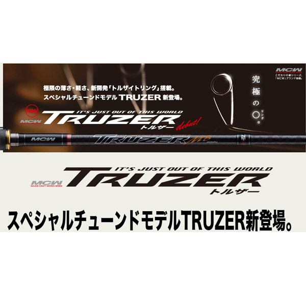 トルザー [ エギング モデル ] TZS-882EH [大型便]