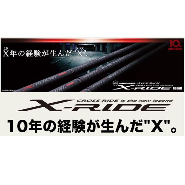 【メジャークラフト】クロスライド [ エギング モデル ] XRS-862EHクロスライド エギング アオリイカ ロッド