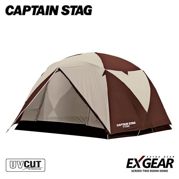 【キャプテンスタッグ】エクスギア アルミファミリージオドーム6UV キャリーバッグ付(UA-1)テント キャプテンスタッグ ファミリーテント キャンプ