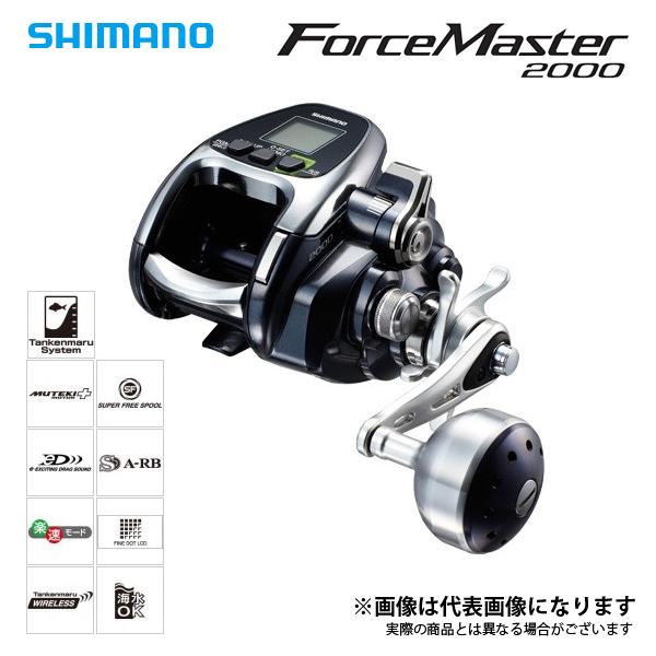 シマノ 16 フォースマスター 2000 ライン無し SHIMANO シマノ 釣り フィッシング 釣具 釣り用品