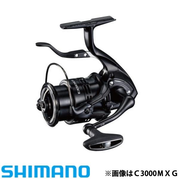 シマノ 16 エクスセンスLB C3000MPG SHIMANO シマノ 釣り フィッシング 釣具 釣り用品