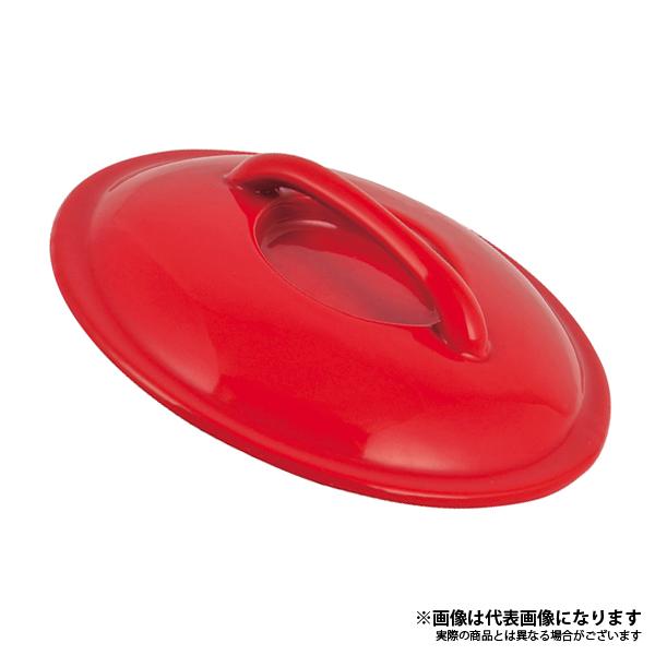 ルージュ 鉄鋳物製スキレット20cm用蓋(ホーロー加工)(HB-2745)