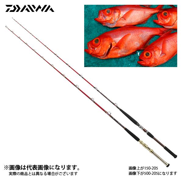 【ダイワ】ディープゾーンGS 150-205船竿 ダイワ DAIWA ダイワ 釣り フィッシング 釣具 釣り用品