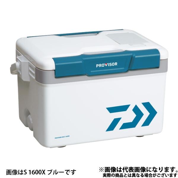 プロバイザー HD S 1600X ブルークーラーボックス ダイワ  16L 釣り フィッシング クーラー クーラー