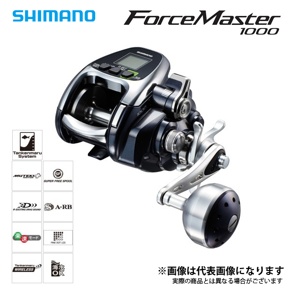 シマノ 16 フォースマスター 1000 PE3号×300m