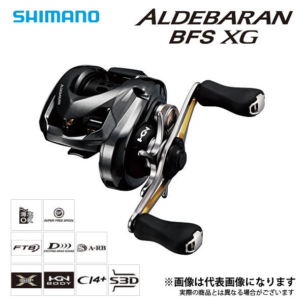 シマノ 16 アルデバラン BFS 左ハンドル仕様