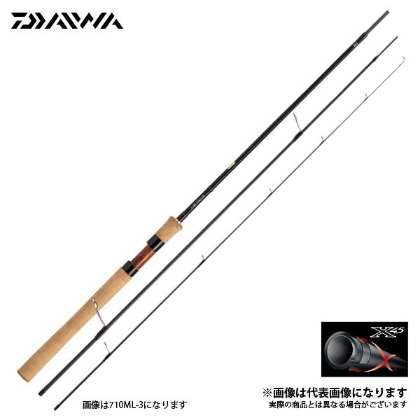 素晴らしい価格 【ダイワ ダイワ】ワイズストリーム 86MH-3 DAIWA DAIWA ダイワ 釣り フィッシング 釣具 釣具 釣り用品, プリントサポート:2adbfef4 --- totem-info.com