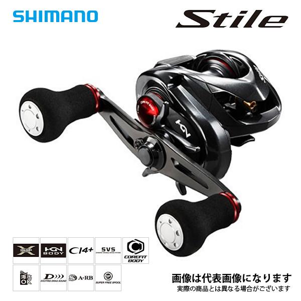 【シマノ】16 スティーレ 100HG (右ハンドル仕様) SHIMANO シマノ 釣り フィッシング 釣具 釣り用品