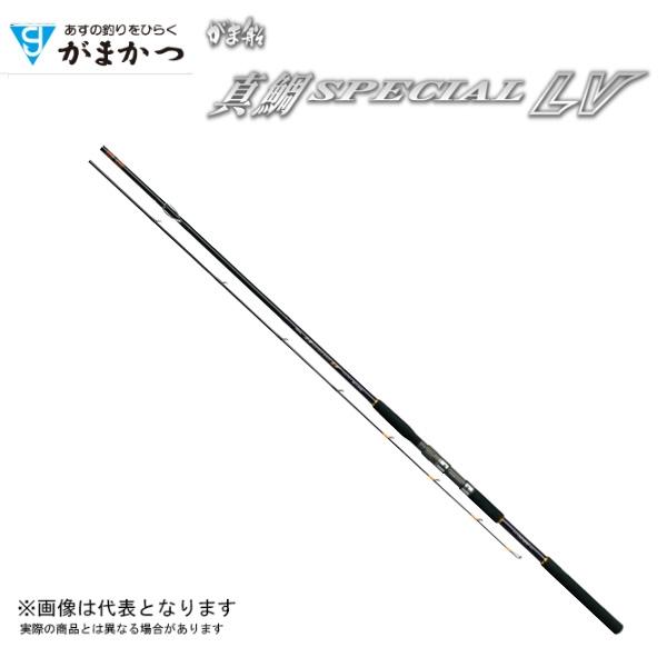 【がまかつ】キャンペーン対象商品!がま船 真鯛SPECIAL LV H 3.75M