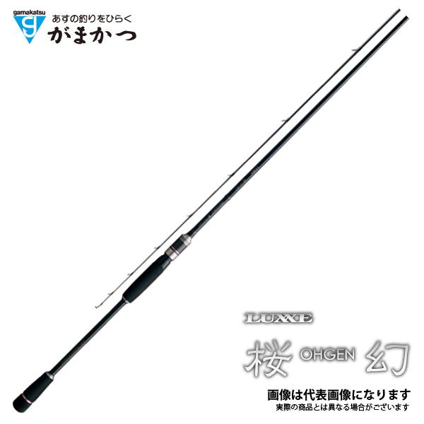 【がまかつ】ラグゼ 桜幻 S82ML-SOLID.F 8.2F