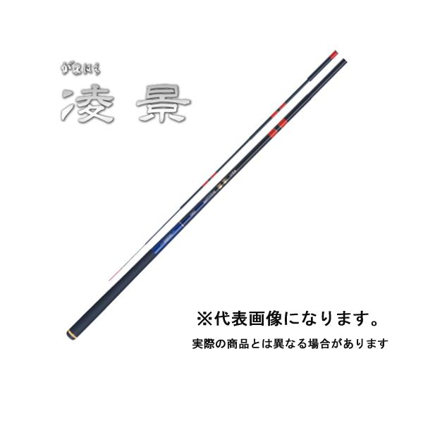【がまかつ】がま鯉 MARK3GOLD3H 5.4M