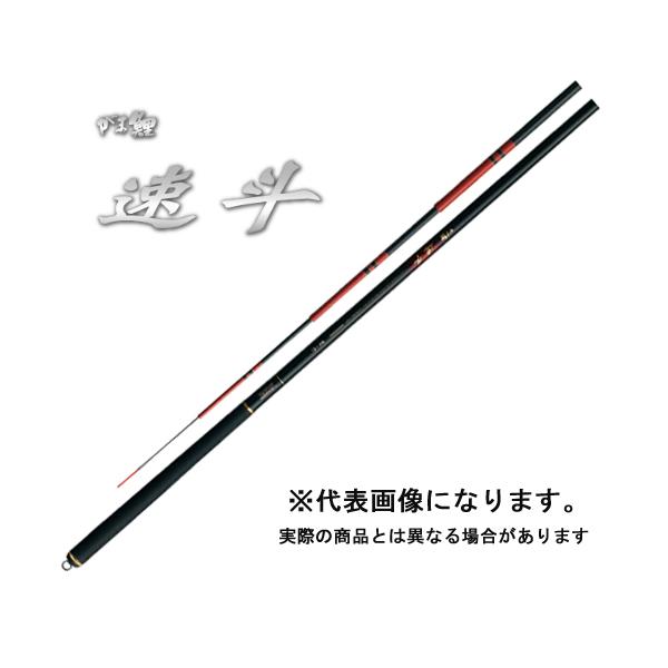 【がまかつ】キャンペーン対象商品!がま鯉 速斗 5H 3.6M