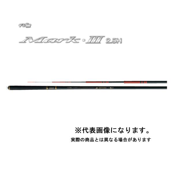 【がまかつ】キャンペーン対象商品!がま鯉 MARK3 2.5H 4.5M