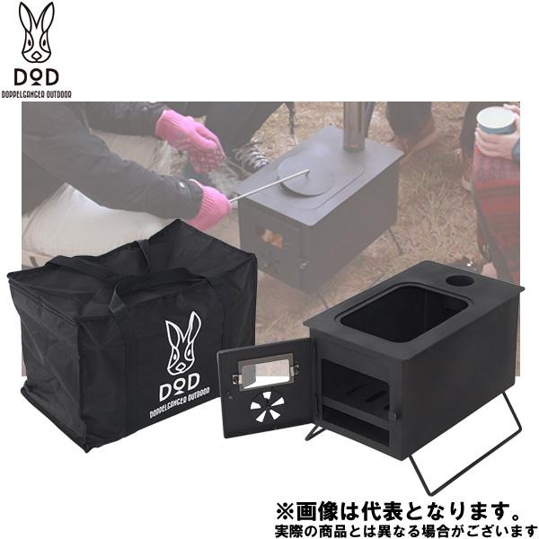【DOD】はじめてのまきちゃん(MS1-486)ドッペルギャンガー