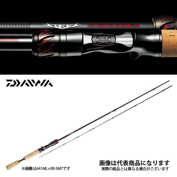 【ダイワ】スティーズ RD 641ML+XB-SMT [大型便]バスロッド DAIWA ダイワ 釣り フィッシング 釣具 釣り用品