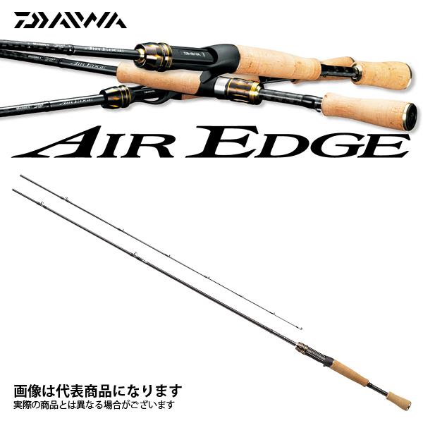 【ダイワ】エアエッジ [ AIREDGE ] 661M/MLB・E [大型便]バスロッド DAIWA ダイワ 釣り フィッシング 釣具 釣り用品