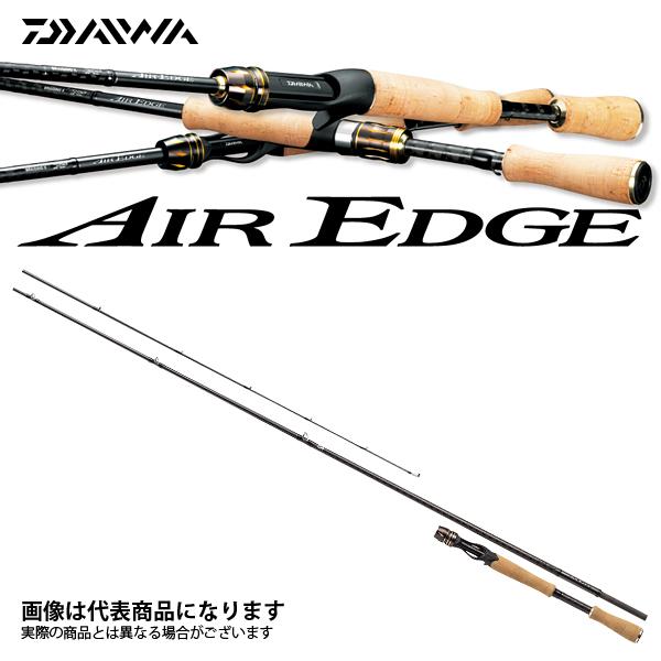 【ダイワ】エアエッジ [ AIREDGE ] 721HB・E [大型便]バスロッド