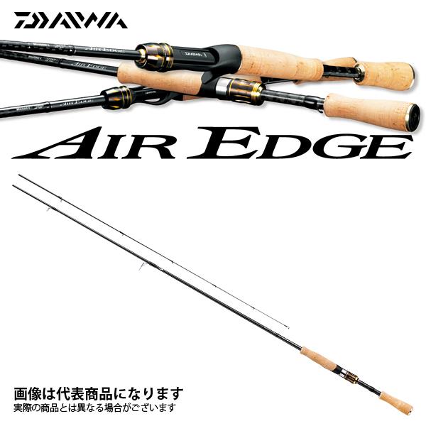 【ダイワ】エアエッジ [ AIREDGE ] 641MLS・E [大型便]バスロッド スピニング