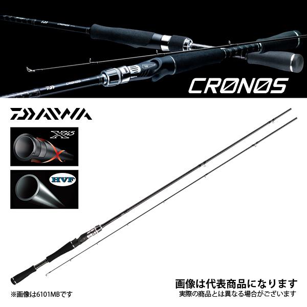 【ダイワ】クロノス [ CRONOS ] 6101MB [大型便]バスロッド DAIWA ダイワ 釣り フィッシング 釣具 釣り用品
