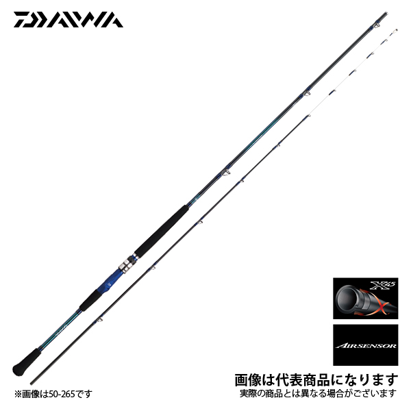 【ダイワ】アナリスター73 30-265船竿 ダイワ DAIWA ダイワ 釣り フィッシング 釣具 釣り用品