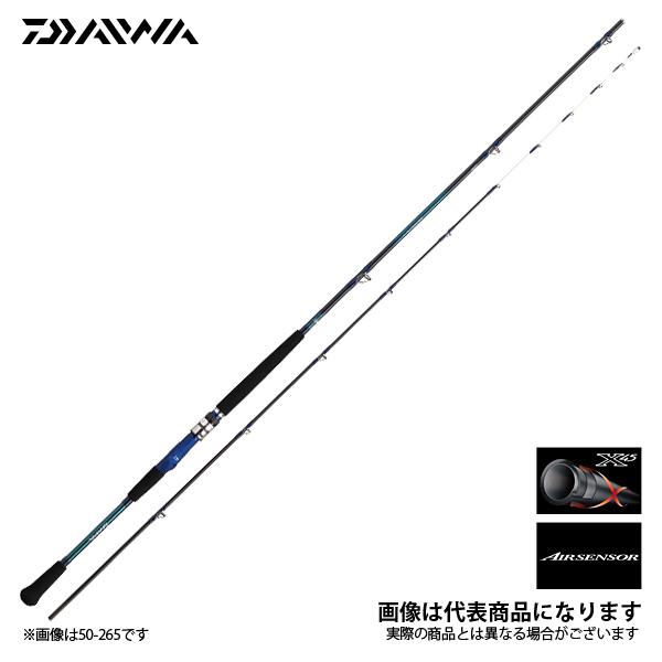 【ダイワ】アナリスター73 50-235船竿 ダイワ
