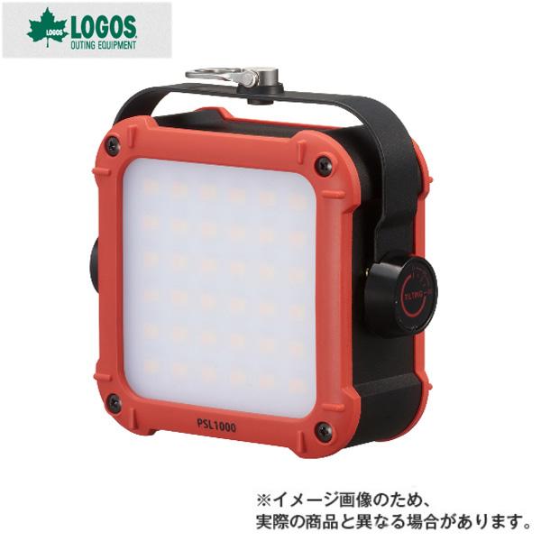 【ロゴス】LOGOS パワーストックランタン1000 (iPhone約4台充電可能!防塵・防雨)(74176020)ランタン ロゴス ランタン