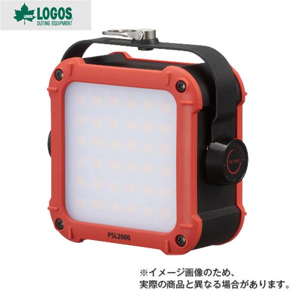 【ロゴス】LOGOS パワーストックランタン2000 (iPhone約8台充電可能!防塵・防雨)(74176025)ランタン ロゴス ランタン