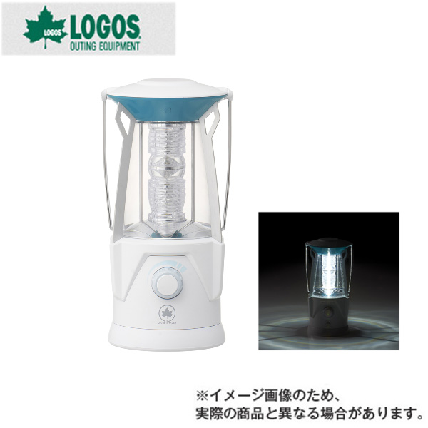 【ロゴス】ライトニングパワーランタン(74175622)ランタン ロゴス ランタン