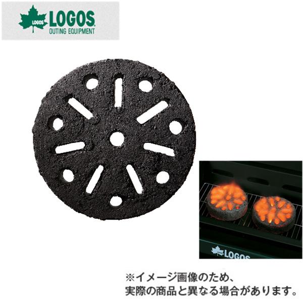 【ロゴス】エコココロゴス・ラウンドストーブ Pro-44(83100122)