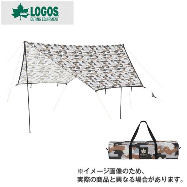 【ロゴス】ツーリングタープ(カモフラ)(71808026)タープ ロゴス タープ キャンプ