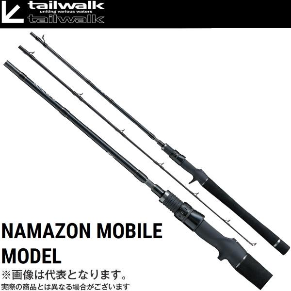 【テイルウォーク】ナマゾン モバイル C694H
