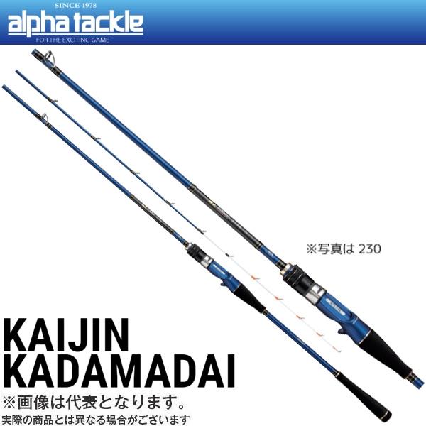 【アルファタックル】海人 加太真鯛 230